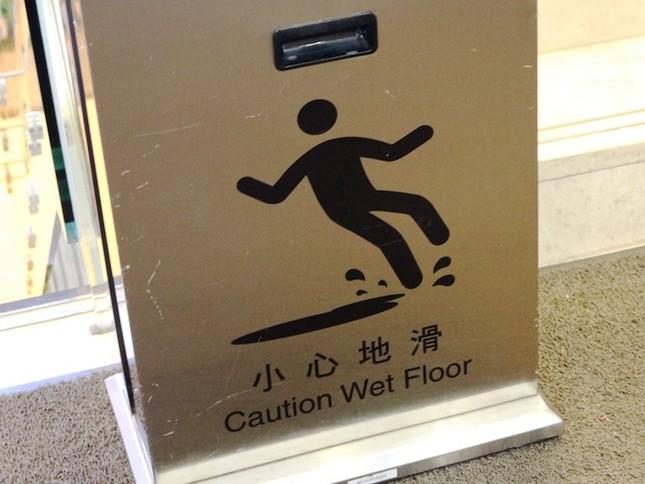 水たまりを抜けても滑る