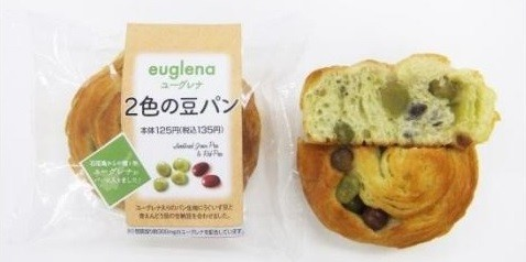 石垣産ユーグレナを配合した新商品!ファミリーマートで発売