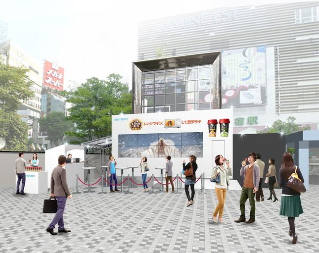 新宿駅前で「とろける」体験