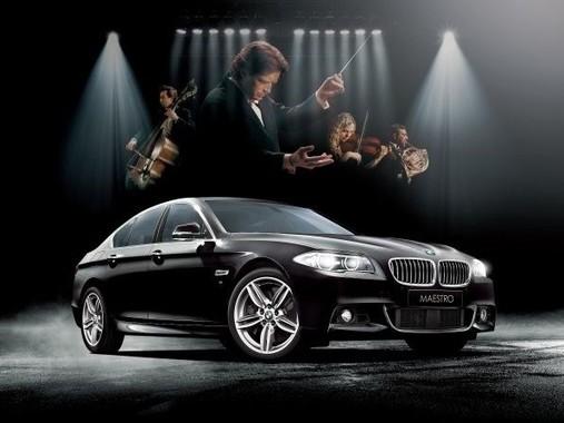 クラシック音楽の世界観をイメージした限定モデル
