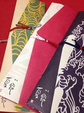 「銀座夏野」オリジナルのお箸のお土産