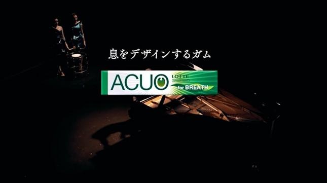 ロッテ「ACUO」のウェブ動画 ニオイを音で表現する