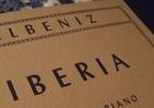 さすらいのピアニスト・アルベニスが発見した自国スペイン