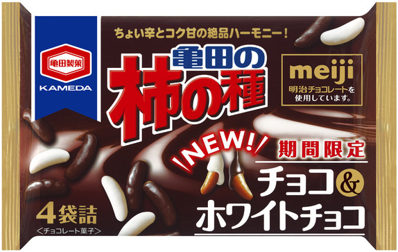 コクのあるチョコレートをたっぷりかけた
