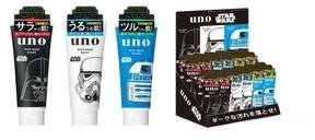 資生堂「ウーノ ホイップウォッシュ」に「ダース・ベイダー」「ストームトルーパー」「R2-D2」