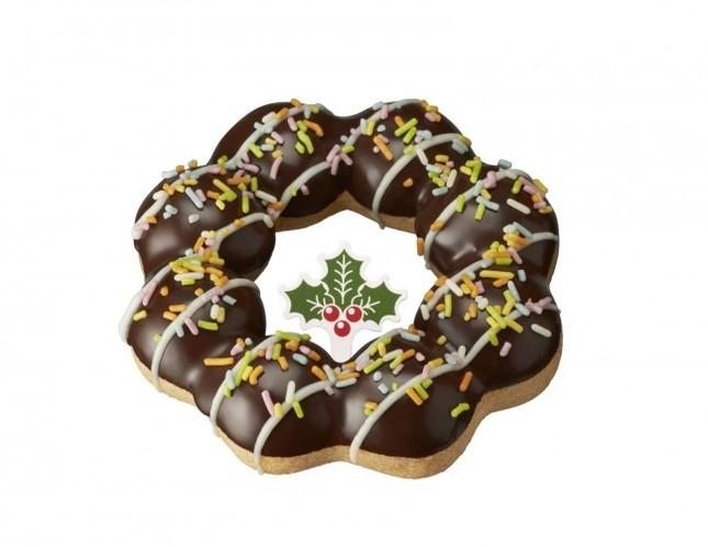 「ポン・デ・リース チョコ」