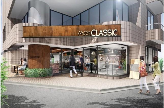 「MOS CLASSIC(モス クラシック)千駄ヶ谷店」外観イメージ