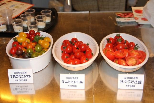 トマトは「7色のミニトマト」「ミニトマト千菓」「中玉トマト フルティカ、蜜星」