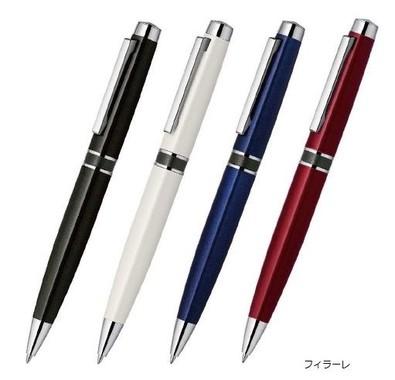 少し贅沢なボールペンを使いたい社会人にふさわしい1本