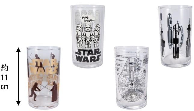 H賞グラス全4種