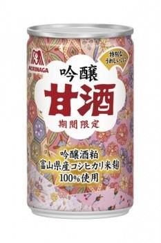 富山産コシヒカリの米麹を使用