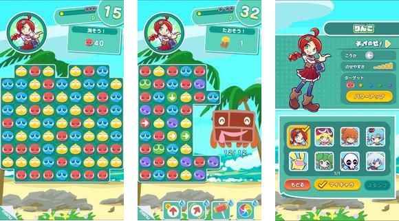 定番パズルゲームがスマホアプリになって登場
