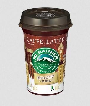 冬にぴったり!ほっと一息ついて癒されるフレーバーコーヒーが登場