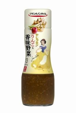りんごと香味野菜/「白雪姫」