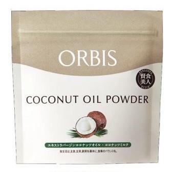 美容と健康で注目のココナッツオイルがパウダー状に!