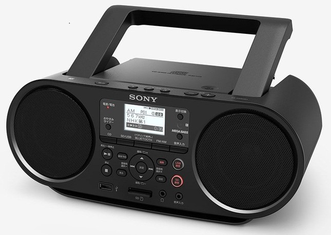 CDやラジオ放送、スマホともつながる