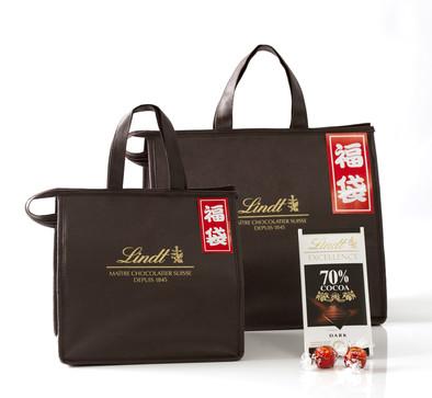 リンツチョコレート福袋(イメージ)