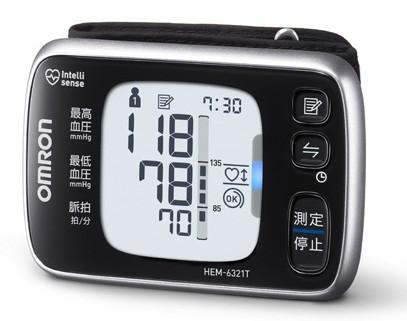 血圧値をiPhoneやPCで手軽にチェック