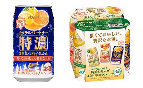 期間限定はちみつ柚子みかんと<特濃シリーズ>の4缶パック