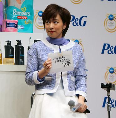 石川選手のメッセージは「いつもサポートありがとう!」