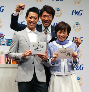 松岡さん、ポーズと顔の表情が決まりすぎ