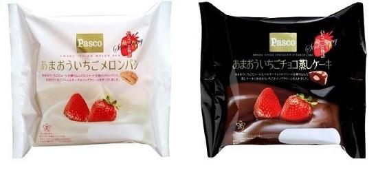 (左)メロンパン (右)チョコ蒸しケーキ