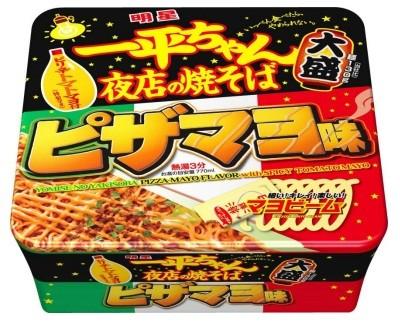 焼きそばなのにピザの味!?