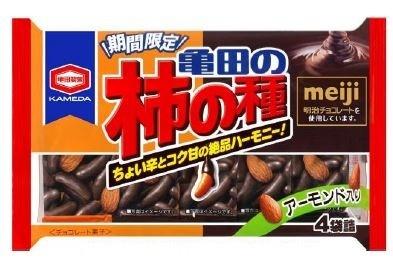 チョコと米華の業界トップがコラボ
