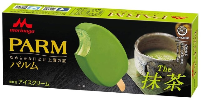 PARM(パルム) ザ・抹茶