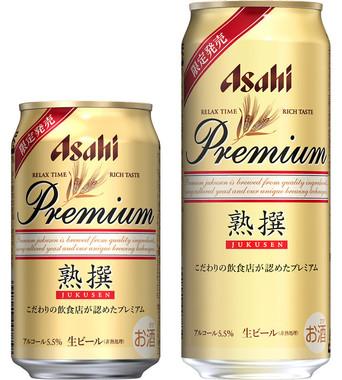 これまでは樽や瓶での販売しかなかったが、今回缶入りでの新発売となる