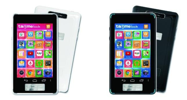 「tap me」シリーズのポケットサイズ版新商品