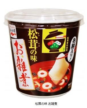 「松茸の味 お雑煮」