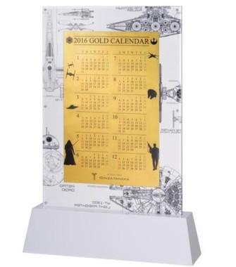 10㎏の純金で作られた「スター・ウォーズ/フォースの覚醒 純金ビッグカレンダー 2016」((C)& TM Lucasfilm Ltd.)