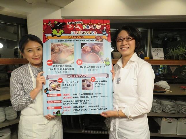 グランプリ作品などを告知するポスターを掲げるSHIORIさん(左)とヤミーさん