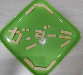 チータラを「チン」したら超美味しい! 「カリカリ」に仕上げるポイントはコレだった
