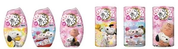 春らしいスヌーピーデザインの消臭力登場!