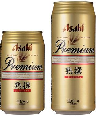 製法・原料にこだわったプレミアムビール