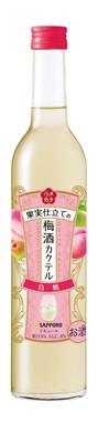 白桃の果汁使用で、香りとフルーティな味わいが楽しめる