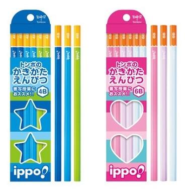 ブルー系とピンク系の2つの新パッケージ!(写真は、「ippo! かきかたえんぴつ4B/6B」)