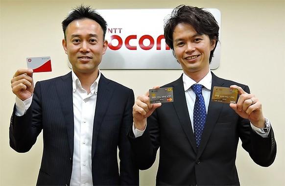 (写真左から)NTTドコモのプラットフォームビジネス推進部・ビジネス推進パートナーリレーション推進担当課長の酒井さん、同スマートライフビジネス本部金融ビジネス推進部カード営業・利用促進担当課長の横田さん