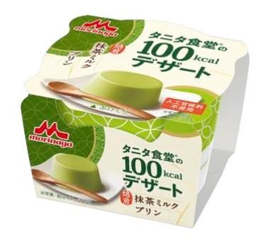 香ばしい風味の焙煎抹茶とミルクのまろやかな味わい