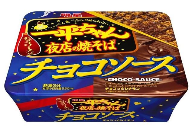 バレンタイン用の特別パッケージの「明星 一平ちゃん夜店の焼きそばチョコソース」