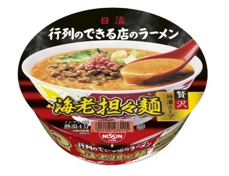 海老が香り立つ、贅沢特濃スープの担々麺