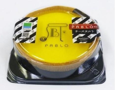 「PABLO」監修スイーツの第5弾
