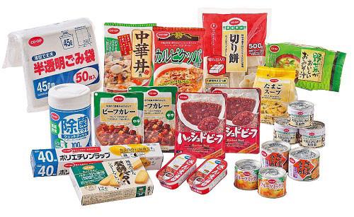 食料品と日用品を15種20個セットに