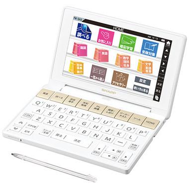縦でも横でも使える大画面電子辞書