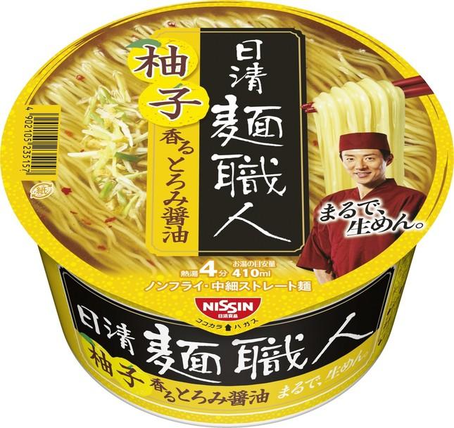 日清麺職人 柚子香るとろみ醤油