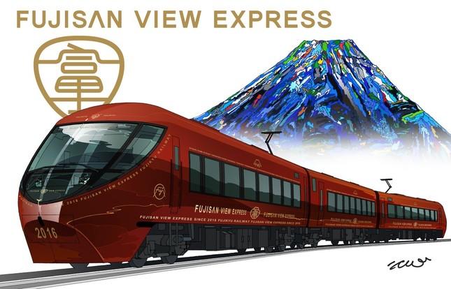新型特急「富士山ビュー特急」