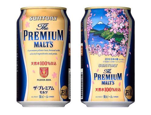 サントリービール「ザ・プレミアム・モルツ」