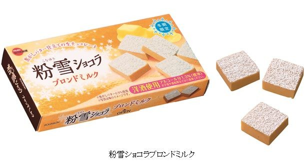 粉雪ショコラブロンドミルク